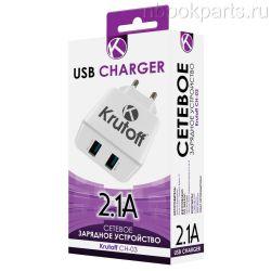 Сетевое зарядное устройство 2.1А 2 USB выхода