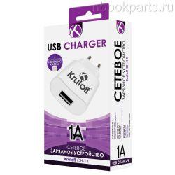 Сетевое зарядное устройство 1А с USB выходом+USB кабель Lightning