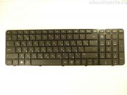 Клавиатура HP Pavilion G7-2000
