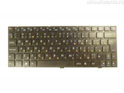 Клавиатура DNS W215CU