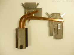 Радиатор (термотрубка) DNS MB50IA1