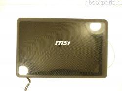 Крышка матрицы MSI U230/ U250
