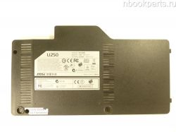 Крышка отсека HDD/ RAM MSI U230/ U250