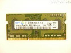 Оперативная память SO-DIMM DDR3 2GB 1333mHz (Б/У)