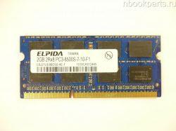 Оперативная память SO-DIMM DDR3 2GB 1066mHz (Б/У)