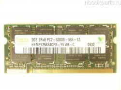 Оперативная память SO-DIMM DDR2 2GB 667mHz (Б/У)