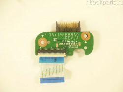 Плата заряда аккумулятора HP 17-P