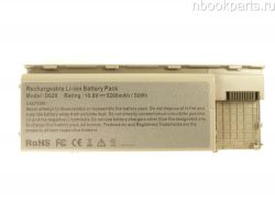 Аккумуляторная батарея для Dell Latitude D620 D630