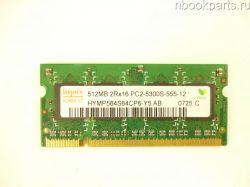 Оперативная память SO-DIMM DDR2 512MB 667mHz (Б/У)