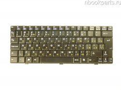 Клавиатура RoverBook Navigator V211WH