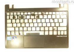 Палмрест с тачпадом Acer Aspire One 756 (Q1VZC)