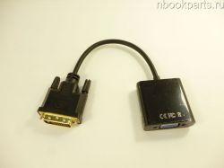 Переходник VGA - DVI-D