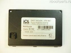 Крышка отсека HDD Clevo E4105