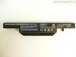 Аккумуляторная батарея для DNS/ Clevo W650 S650 W670