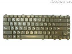 Клавиатура Lenovo IdeaPad Y550