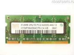 Оперативная память SO-DIMM DDR2 512MB 533mHz (Б/У)