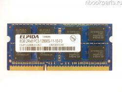 Оперативная память SO-DIMM DDR3 8GB 1600mHz (Б/У)