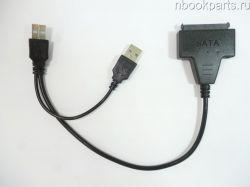 Кабель для подключения жесткого диска SATA - USB 2.0