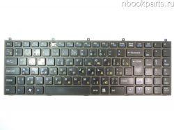 Клавиатура DNS W270HUQ