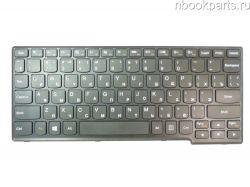 Клавиатура Lenovo IdeaPad S21E-20