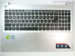 Палмрест (топкейс) с клавиатурой и тачпадом Lenovo IdeaPad 310-15ISK/ 310-15IKB (дефект)