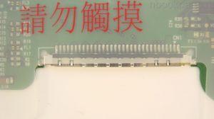 "Матрица 15.4"" LP154WP1-(TL)(A2)"