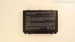Аккумуляторная батарея для Asus K40 K50 K51 K61 K70