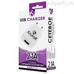 Сетевое зарядное устройство 2.1А с USB выходом
