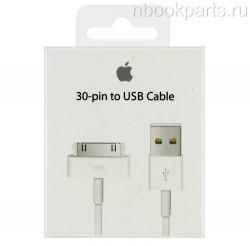 USB кабель Lightning  для Iphone 4/4S