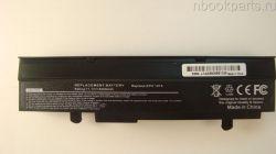 Аккумуляторная батарея для Asus Eee PC 1011 1015