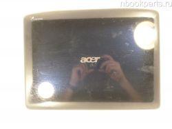 Крышка матрицы Acer Aspire 5530