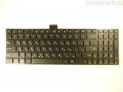 Клавиатура Asus X502 X502C X502CA
