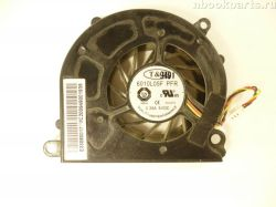 Вентилятор (кулер) MSI U135