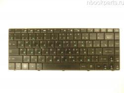 Клавиатура MSI U230/ U250