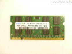 Оперативная память SO-DIMM DDR2 2GB 800mHz (Б/У)