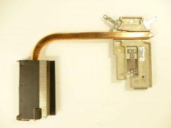 Радиатор (термотрубка) DNS MB40II