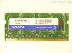 Оперативная память SO-DIMM DDR2 1GB 800mHz (Б/У)