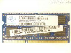 Оперативная память SO-DIMM DDR3 4GB 1333mHz (Б/У)
