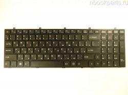 Клавиатура DEXP Atlas H167 (CLV-670-SL5)