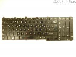 Клавиатура Toshiba Satellite C660