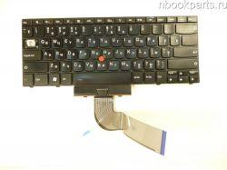 Клавиатура Lenovo Thinkpad Edge 14/ 15/ E40/ E50 (TYPE 0578-RE8) (дефект)
